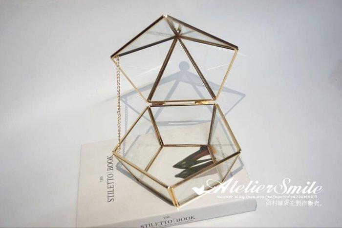 [ Atelier Smile ] 鄉村雜貨 復古歐式 手工銅製五角形 玻璃展示首飾盒 收納盒 # 大款 (現+預)