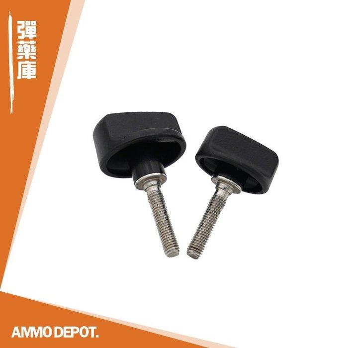 【AMMO彈藥庫】 Gopro Action 運動相機 多功能 三向自拍桿 三折 3way 備用螺絲 DF-R01-3