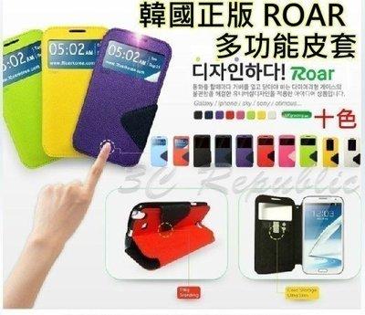 出清 韓國 ROAR HTC E8 M8 610 816 820 紅米NOTE 可插卡視窗 站立 支架皮套各型號