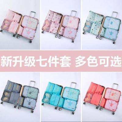 ZIHOPE 旅行收納袋行李箱衣服整理包束口袋小布袋內衣防水旅游收納包套裝ZI812