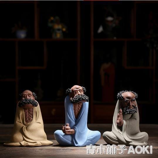 紫砂人物達摩祖師雕塑 彩砂陶樹樁根雕搭配茶寵擺件 芊芊思語 (可開立發票)