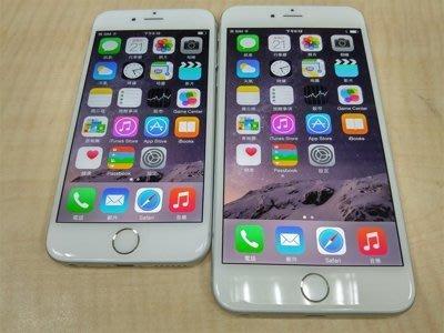 imos 3D 滿版 康寧玻璃貼 APPLE IPHONE 6S PLUS 5.5吋 9H 螢幕保護貼 康寧玻璃保護貼