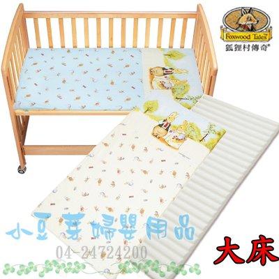 狐狸村傳奇 矽膠嬰兒床床墊-大床 §小豆芽§ Foxwood Tales 太空矽膠嬰兒床床墊-大床
