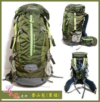 【良林皮件】【MountainTop】50L 超輕耐磨透氣登山包附雨罩~運動旅遊後背包 MPA6910
