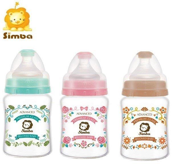 貝比的家-Simba  小獅王辛巴 蘿蔓晶鑽寬口葫蘆小奶瓶180ml-特價$171 & 店面經營