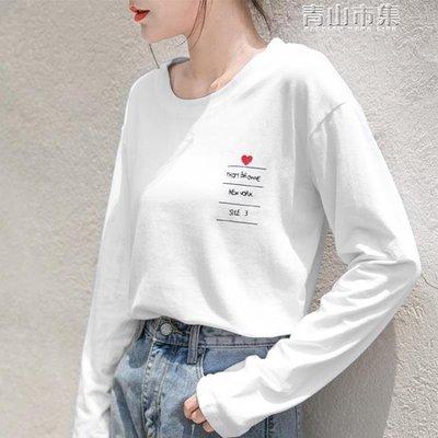 韓版長袖ins超火白色t恤女打底衫