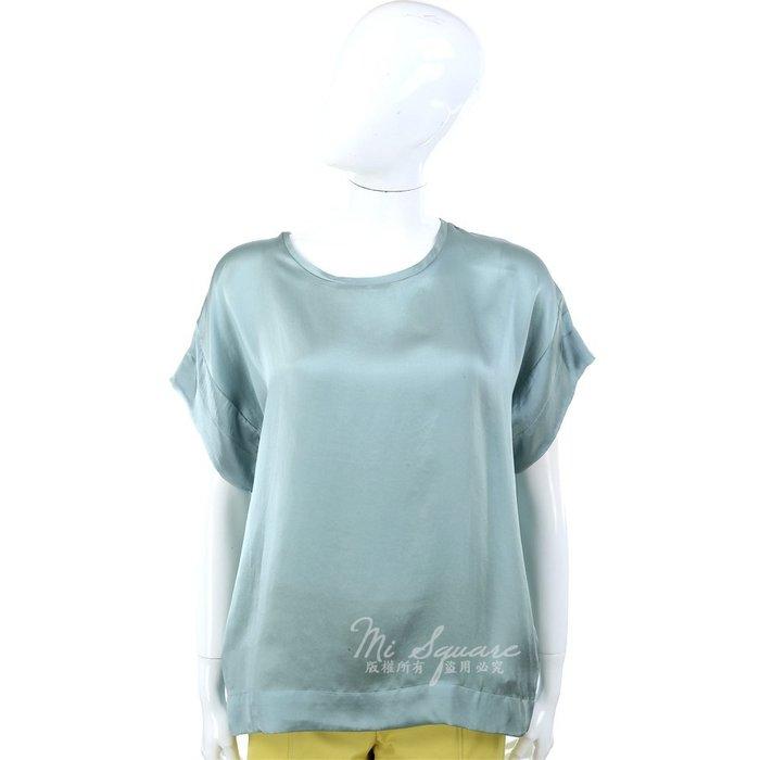 米蘭廣場 ALLUDE 湖水綠色緞面短袖上衣 1320274-08