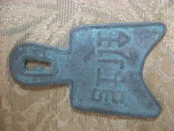 (康熙盛世)編號M016---青銅古幣...@直購價999元