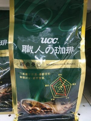 UCC 經典曼巴咖啡豆-限時買一送一