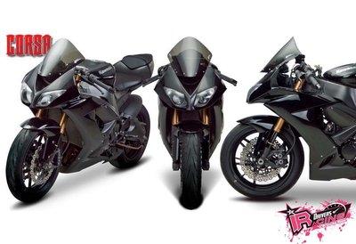 ♚賽車手的試衣間♚ Zero Gravity® Kawasaki ZX-6R ZX636 09-18 MARC1款 風鏡