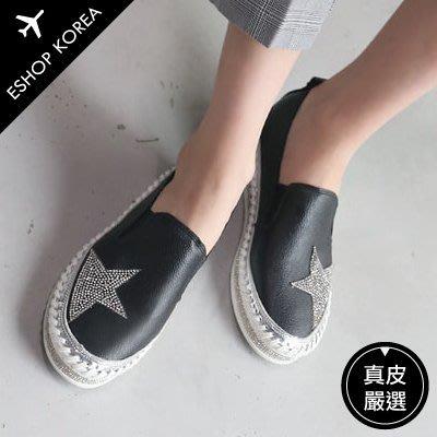 韓國空運【PA528-37】真皮水鑽側邊五角星厚底休閒鞋 ESHOP