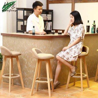 YEAHSHOP 吧臺椅實木吧臺椅創意高椅歐式酒Y185