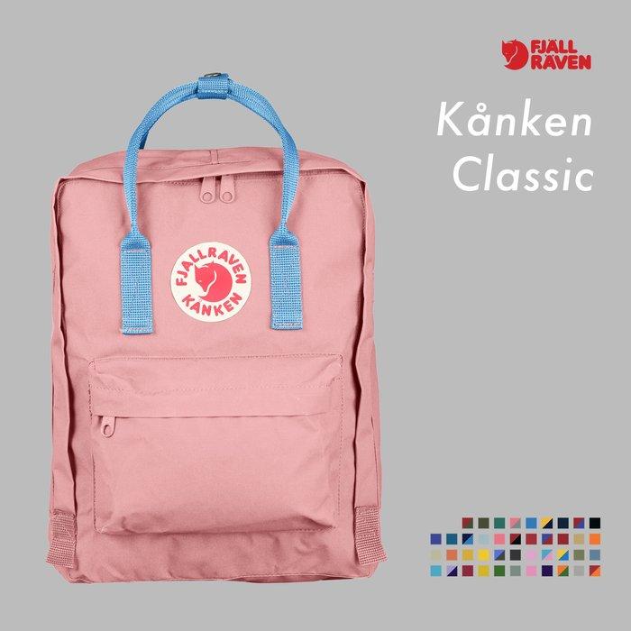 WaShiDa【KN23510】FJALLRAVEN × Kanken Classic  經典大小 後背包 - 現貨