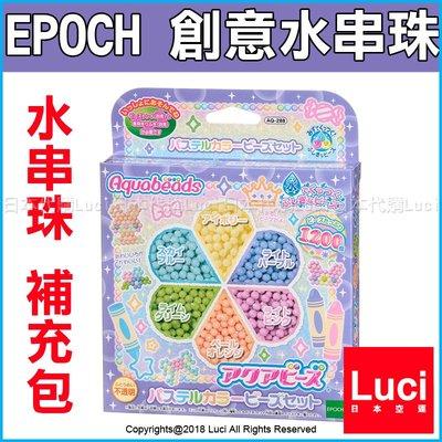 AQ-288 EPOCH 粉彩花式 水...