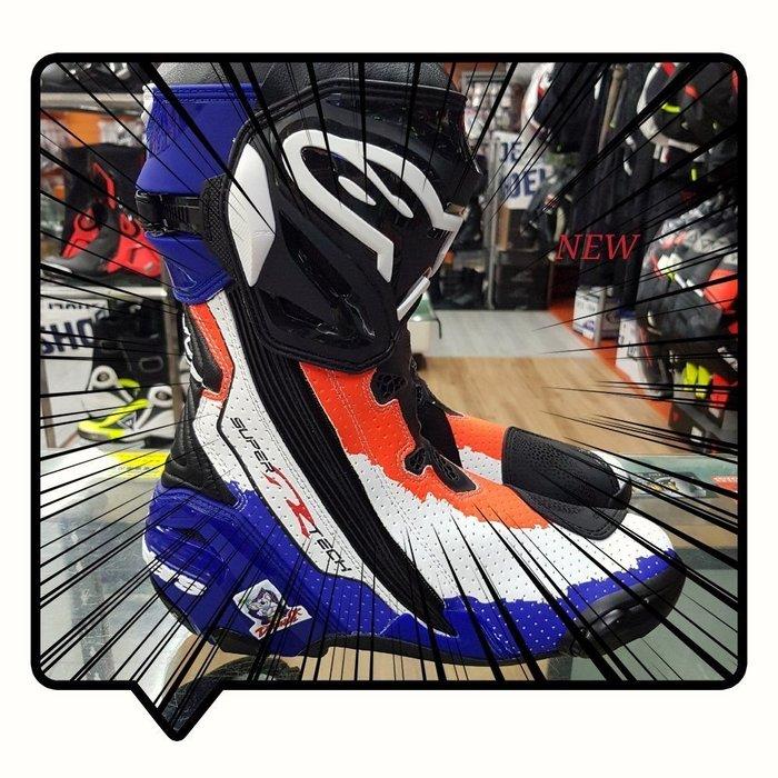 ALPINESTARS   SUPER TECH R限量版選手頂級內靴,特價優惠中