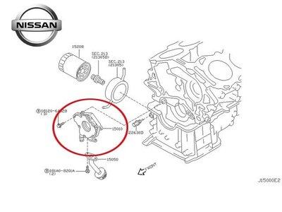 【Power Parts】NISSAN 原廠 機油泵浦 NISSAN 350Z 2006-2008