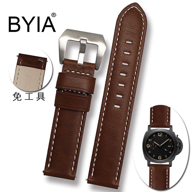 三星Samsung Galaxy Watch 42MM 手錶帶 小牛皮 20MM接頭 真皮腕帶 智能手錶帶 替換手錶帶