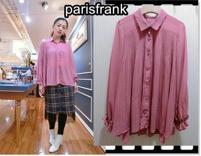 parisfrank~~日本品牌 coco deal 乾燥玫瑰粉 飄逸雪紡綁帶 仙女襯衫(2號)