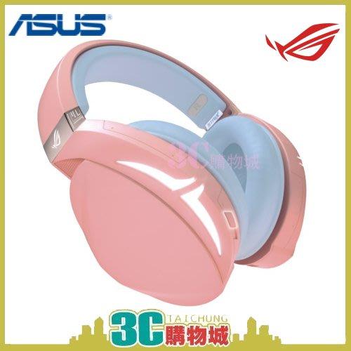 3C購物城*現貨附發票 ASUS原廠公司 華碩ROG Strix Fusion 300 PNK電競耳機 電腦周邊配件禮物