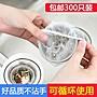 888利是鋪- 抖音同款廚房用品用具懶人清潔神...