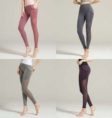 【艾利洋行】 ( XEXYMIX ) XP1103E 提臀系列 機能性運動褲 瑜珈褲(5色)