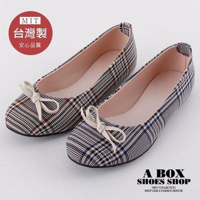 格子舖*【AA248】零碼35 36 39 平底圓頭包鞋 娃娃鞋 時尚格紋布面蝴蝶結 MIT台灣製 2色