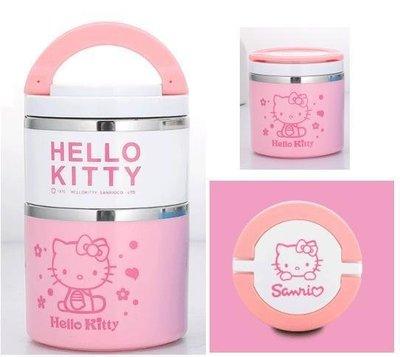 雙層Hello Kitty 不鏽鋼304便當盒 保溫 飯盒 雙層 便當盒 保溫桶 真空保溫