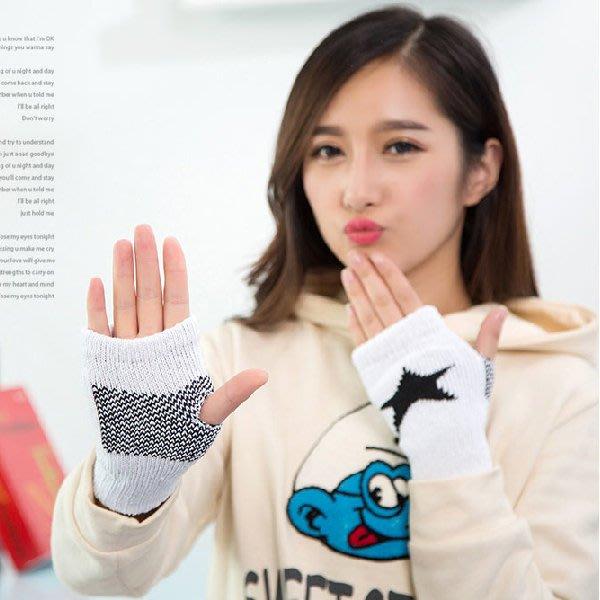 手套 閃亮星星針織短款手套(露指) 保暖手套 觸控手套 機車手套 兒童手套 針織手套 防風手套【ZHW005】收納女王
