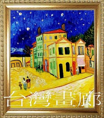 ☆【斗方藝術畫廊】㊣100%全手繪鎮宅之寶招財開運咖啡廳咖啡館咖啡屋油畫~1(61X69公分)gold545