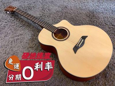 【硬地搖滾】全館$399免運!Deviser 120N-40 JF桶 缺角木吉他 40吋