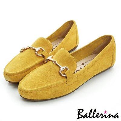 Ballerina-牛麂皮金屬鍊樂福鞋-黃【BS700008YW】