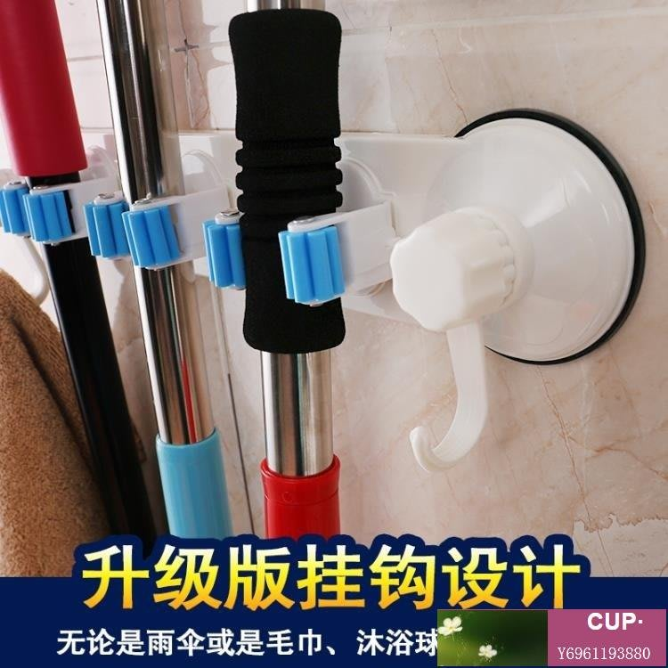 CUP·♥掛鉤強力吸盤拖把架掛鉤浴室免打孔門後壁掛