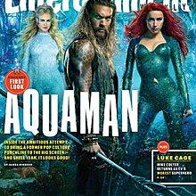【布魯樂】《代訂中》[美版雜誌] ENTERTAINMENT WEEKLY電影雜誌《水行俠》Aquaman