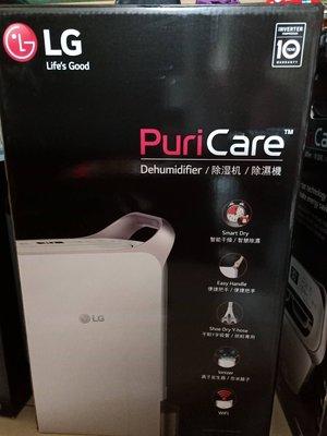 【免卡分期】LG除濕機 PuriCare 16L變頻除濕機 RD161QPK1 全新現貨 原廠保固