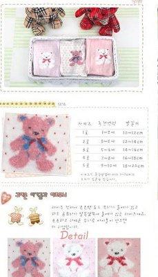 ☆貝比HOUSE☆『襪類』現貨~韓單紅色點點可愛熊熊褲襪(L~XXL)~特價