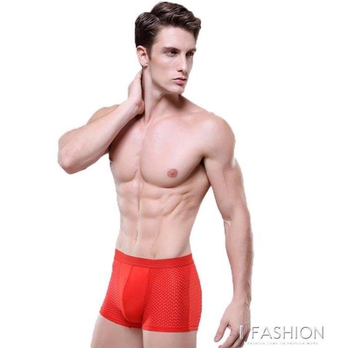 單條男士內褲網眼透氣鏤空運動性感平角褲四角褲夏季超薄內褲男潮