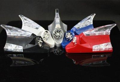 【鯊魚鰭大風力燈】 汽車節能風能燈 汽車裝飾天線 汽車警示燈 防追尾防追撞 鯊魚燈 風力天線燈