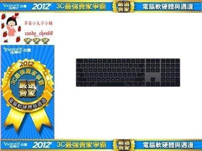 【35年連鎖老店】Apple Magic Keyboard繁中(含數字鍵盤) MRMH2TA/A有發票/保固1年