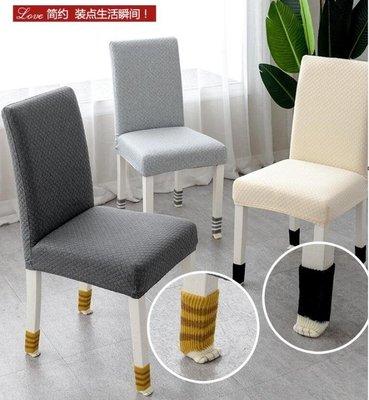 連體彈力餐椅套椅墊坐墊家用酒店凳子套簡約餐桌椅子套罩通用布藝