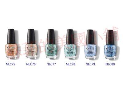 【蘇菲的美國小舖】OPI指甲油 新色 NLC77、NLC78、NLC79等多色可選