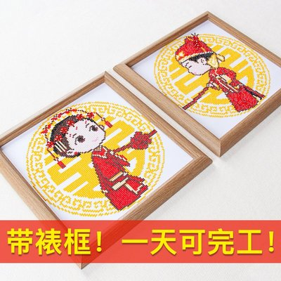 SX千貨鋪-鉆石畫新款客廳情侶滿鉆十字...