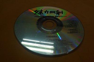 紫色小館-87-2--------妹力四射-中文