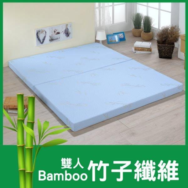 台灣製-莫菲思 竹纖透氣舒眠兩折雙人床墊