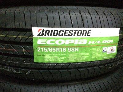 台北永信輪胎~普利司通輪胎 HL001 215/65R16 98H 台灣製 含安裝 定位 賣完為止