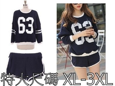 FF273 特大尺碼女裝新款秋季韓版9分袖T恤短褲休閒衛衣套裝 XL-3XL