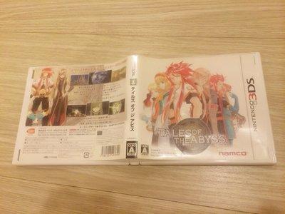 N3DS 3DS 時空幻境 深淵傳奇 TOA 日版 日規機專用 售 1350