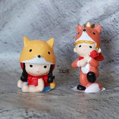 (台中 可愛小舖)美式鄉村童話風格-小紅帽小王子穿戴狐狸衣(共兩款)波麗娃娃桌上擺飾擺件居家裝飾送禮交換禮物辦公室小物