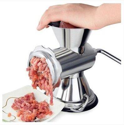 【優上】手動絞肉機不銹鋼攪肉機絞餡機肉餡機灌腸機小號(8#)