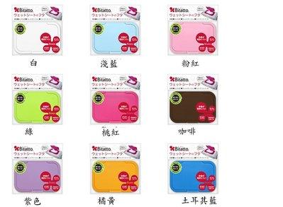 [小寶的媽] 日本超人氣 Bitatto 重覆黏濕紙巾專用盒蓋 (新色到貨共九色) 日本製