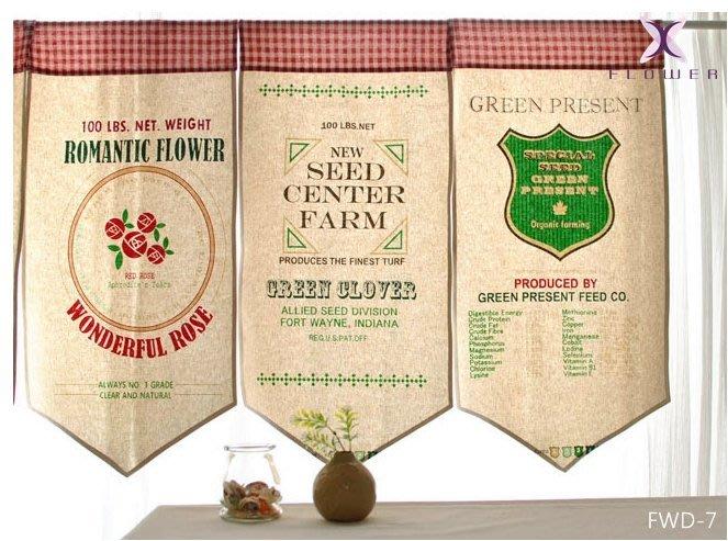 【夏法羅 傢飾】英式鄉村 咖啡廳  旗幟造型 創意門簾 麻質門簾 FWD-7 穿桿式 (整組販售)